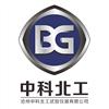 沧州中科北工试验仪器有限公司