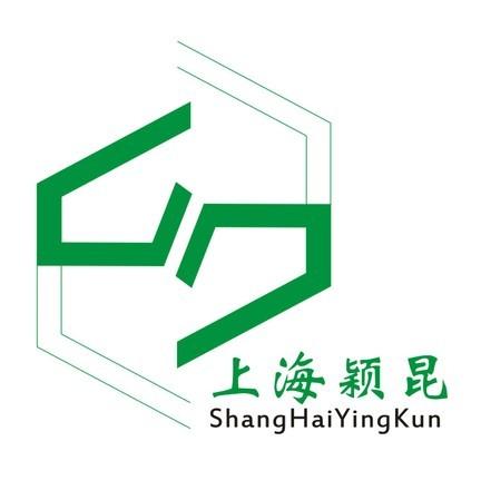 上海颖昆实业有限公司