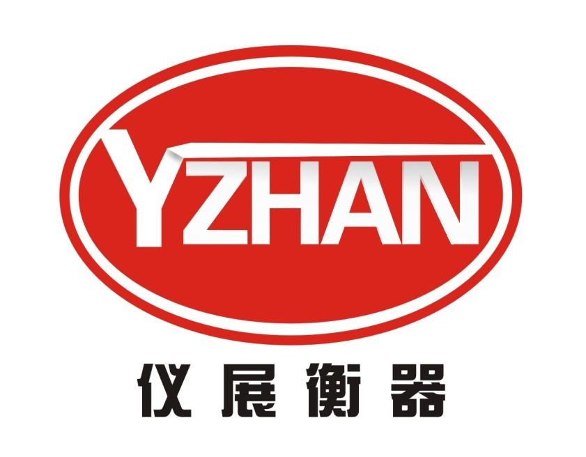 上海儀展衡器有限公司