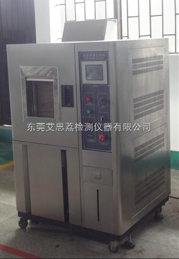 铝合金温度循环试验箱