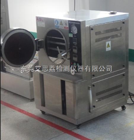 电阻高温蒸煮仪
