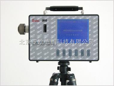 DP-CCHZ-1000-全自動粉塵測定儀 粉塵測定儀