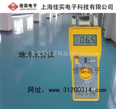 FD-100A地坪水分仪,环氧地坪水分仪