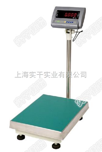 TCS-75kg防水電子臺秤,好品質