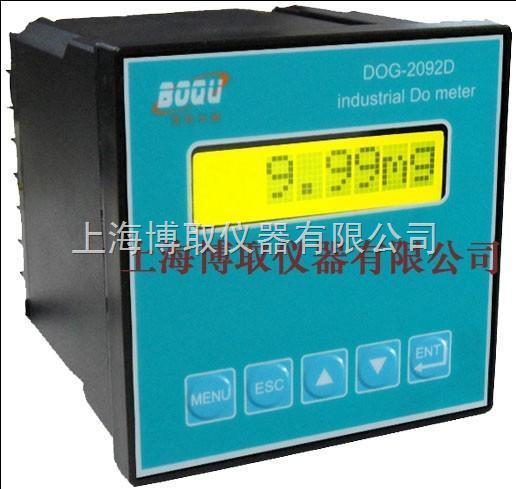 DOG-2092D溶氧仪-博取特供,溶氧分析仪,工业溶氧仪,在线溶解氧检测仪