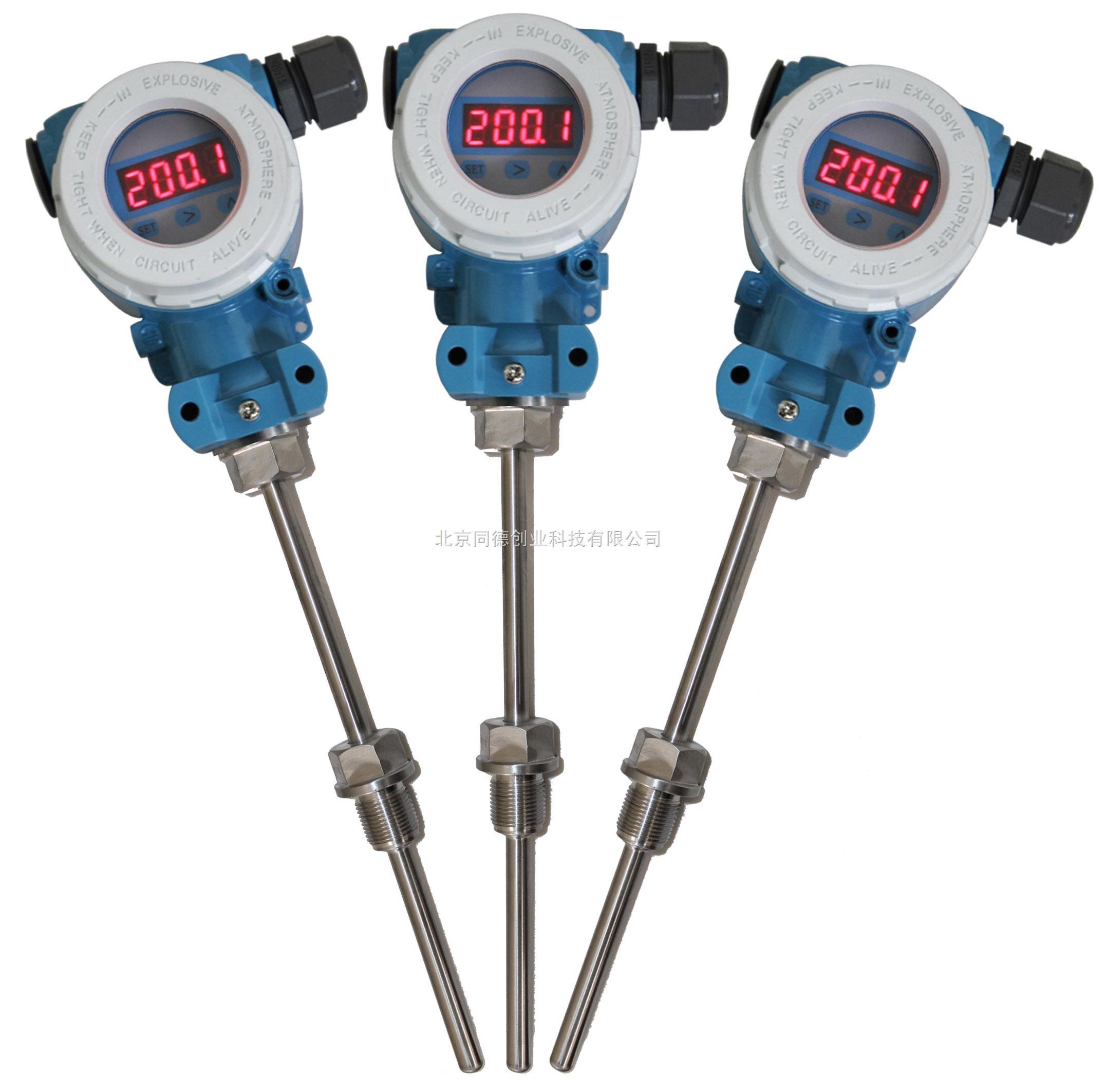 温度变送器型号:td-rs485