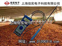 FD-P2化肥水分仪,肥料水份仪,有机肥水分测定仪