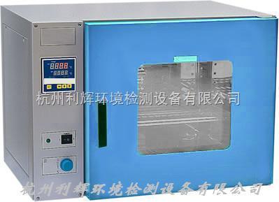 热风循环烘箱,杭州烘箱