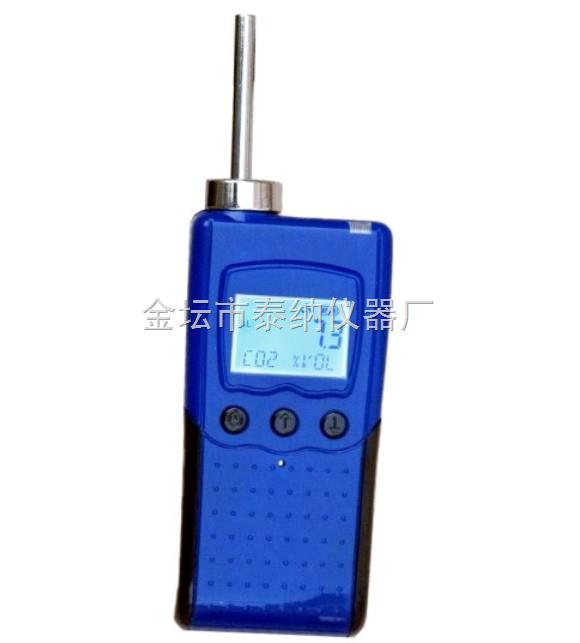 氯乙烯检测仪(中毒气体)