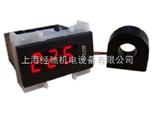 DHC1P系列超小型電壓電流表