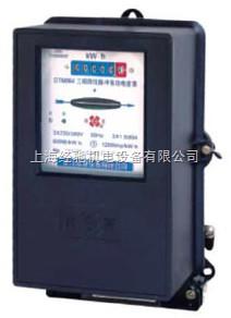 DXM864三相四线脉冲无功电能表