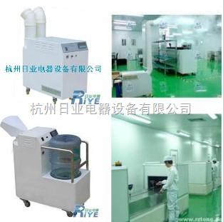 電子廠防靜電用加濕器