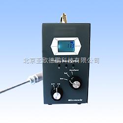 DP-HK30-CH4-手提式甲烷检测仪/手提式甲烷测定仪