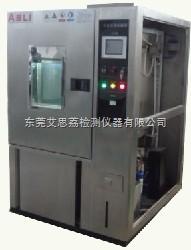 陕西步入式温度/湿度试验箱