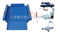 DCS-XC-D-DCS-XC-高度可调式电子地磅,2T移动地磅