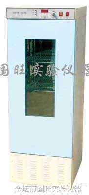 150G-全温振荡培养箱