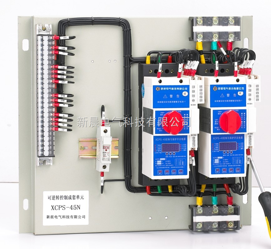 XCPS-100N可逆成套单元控制保护开关