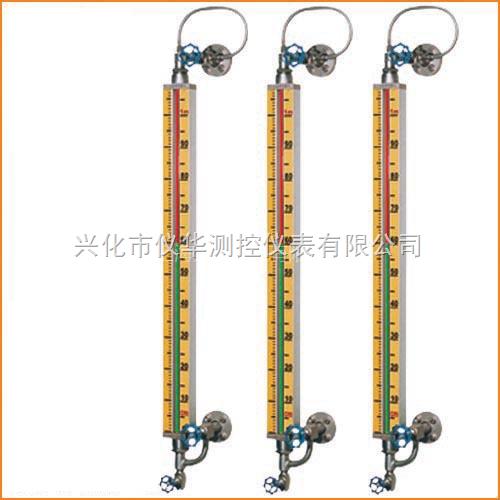 專業生產 【UHS-H型透光式玻璃板液位計】玻璃板液位計廠家