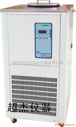 深圳DLSB低温冷却液循环泵供应商\低温恒温循环器厂家\低温恒温槽使用说明