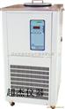 深圳超杰DLSB低温冷却液循环泵\低温恒温循环器