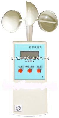 DP-ED-300-數字風速表/數字風速儀/數字式風速計/手持式風速儀