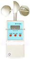 數字風速表/數字風速儀/數字式風速計/手持式風速儀