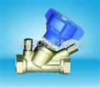 黃銅平衡閥FP80-3