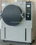 长沙高压加速老化试验机