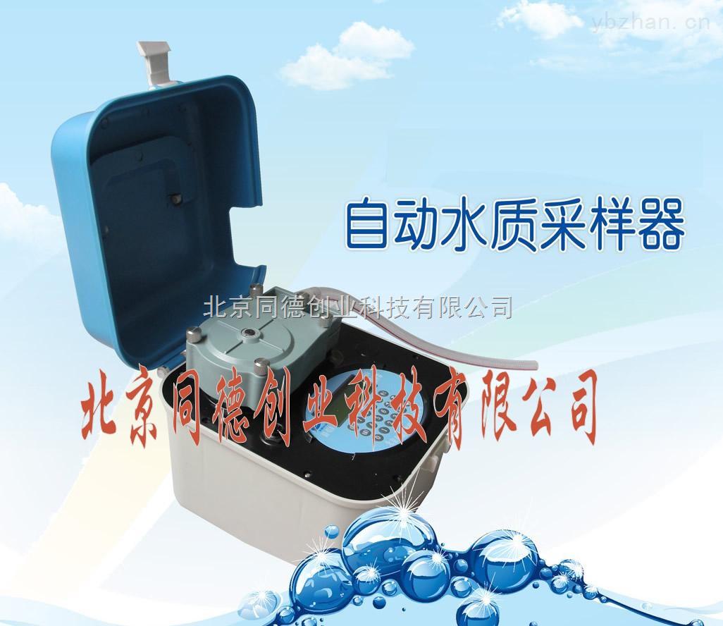 便携式自动水质采样器/便携式水质采样器/自动水质取样器
