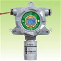 在線氨氣檢測儀 氨氣在線測定儀 固定式氨氣檢測儀