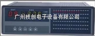 XSL16/A-HV1