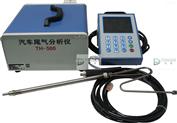 汽車排氣分析儀汽車尾氣分析儀