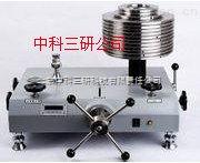MK68-250-活塞压力计