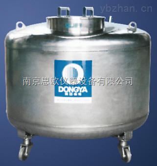 YDS-340-300 YDS系列廣口不銹鋼液氮生物容器