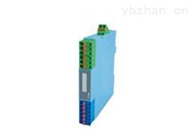 二线制变送器电流信号配电隔离安全栅(支通过持HART通讯协议)(单通道一入一出)