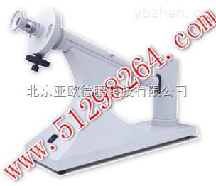 DPXG-4型-圆盘旋光仪/旋光仪