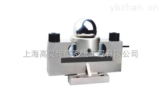 GLBHQ桥式传感器