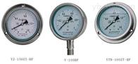 安徽天康YBF-150|YBFN-100不锈钢压力表