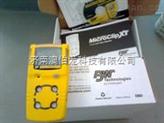 大量現貨MC2-4手持式多種氣體檢測儀