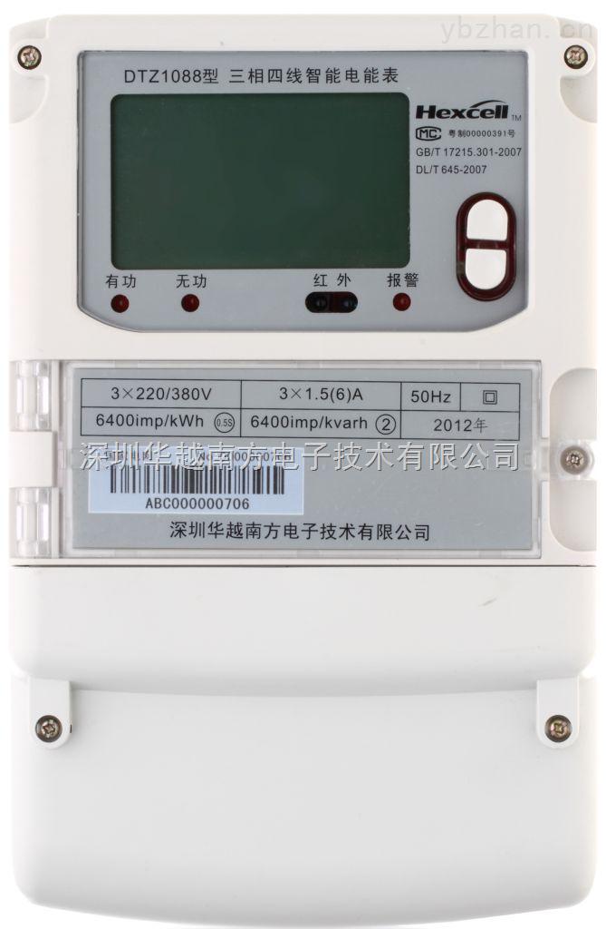 DTZ/DSZ1088-三相智能電能表(0.2S、0.5S、1.0)【型號】 DTZ/DSZ1088