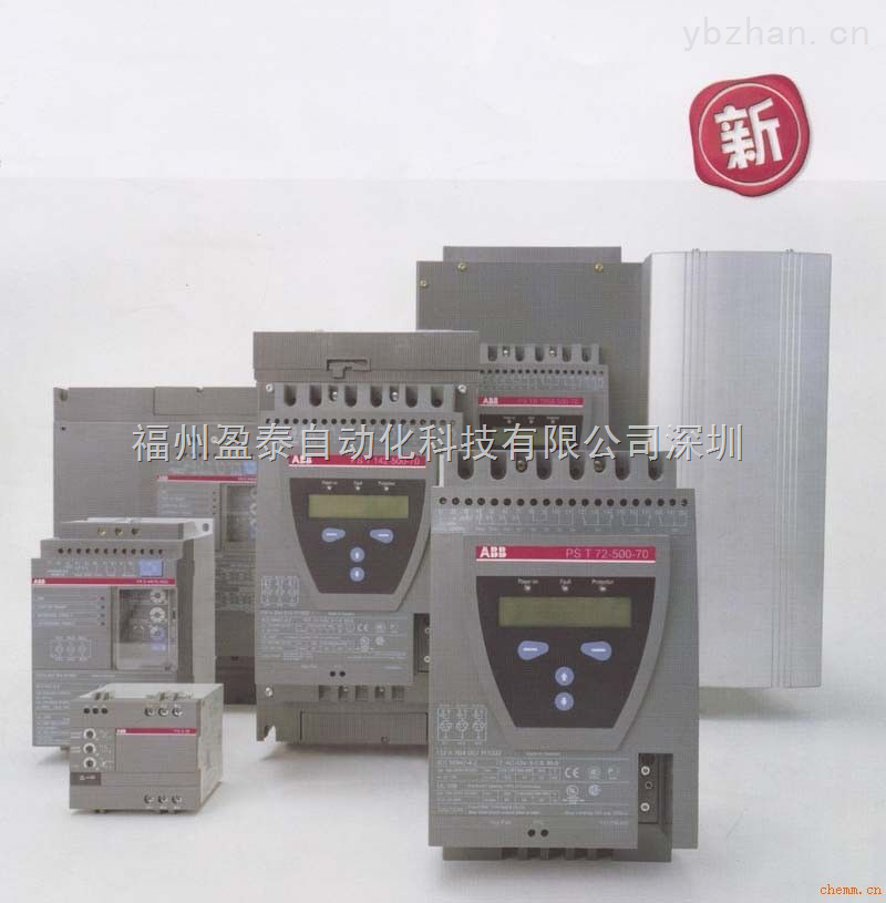 PSTB 840-600-70软起现货