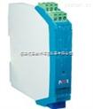 NHR-M37系列隔离通讯转换器