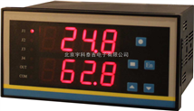 zui大值温度数显仪、压力数显仪、流量数显仪、液位数显仪,北京宇科泰吉