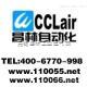 板式單向閥(DACHUNG臺灣達眾)CRG-03,CRG-06,CRG-10,CRG-03-*-50,