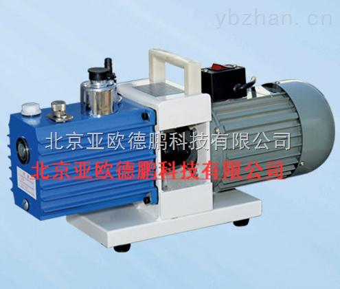 :DP-2XZ系列-普通型旋片式真空泵/旋片式真空泵