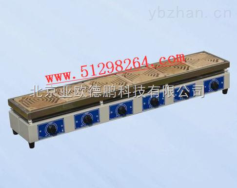 DPDL-1-六联万用电炉/万用电炉