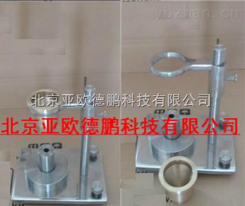 DP-3343-金属粉末流速测试仪/金属粉末松装密度仪/粉末流速计