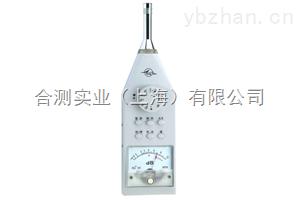 ND10-ND10聲級計