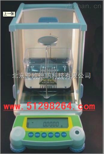 DP-120S-高精度橡胶密度计/橡胶密度仪