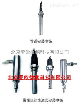 DP-CYDS系列-工业在线电导电极/电导电极